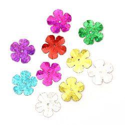 Пайети цвете 20 мм дъга АСОРТЕ - 20 грама