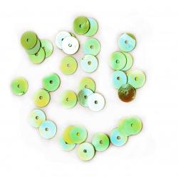 Пайети обли плоски 5 мм зелени дъга - 20 грама