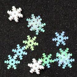 Пайети снежинка 10 мм прозрачни дъга -20 грама