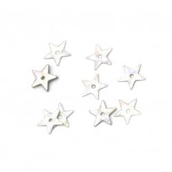 Пайети звезда 7 мм сребро дъга -20 грама