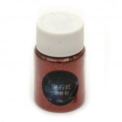 Χρυσόσκονηνη Brocade 0,2 mm 200 μικρά χρώματος κόκκινο -15 ml ~ 12 γραμμάρια