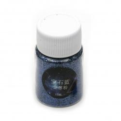 Χρυσόσκονη Brocade 0,2 mm 200 μικρά σε μπλε χρώμα  -15 ml ~ 12 γραμμάρια