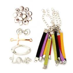 Комплект за направа на гривни- шнур велур с накрайници и закопчалка -5 броя, метални свързващи елементи -5 броя