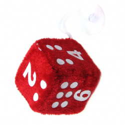 Зар 45 мм текстил червен с вакуум