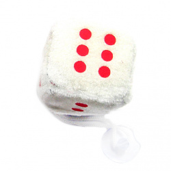 Зар 45 мм текстил бял с вакуум