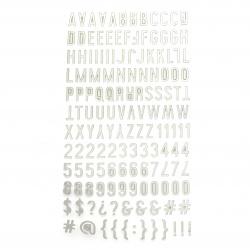 Самозалепващи стикери букви цифри и знаци 10x2~10 мм цвят сребро -145 броя