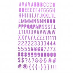 Самозалепващи стикери букви цифри и знаци 10x2~10 мм цвят цикламен -145 броя
