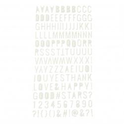Самозалепващи стикери брокат букви цифри и знаци 10x2~10 мм цвят бял -150 броя