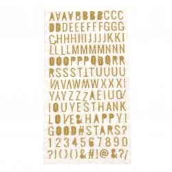 Самозалепващи стикери брокат букви цифри и знаци 10x2~10 мм цвят злато -150 броя