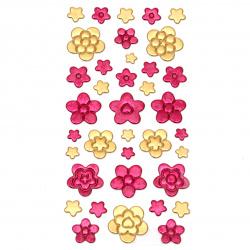 Αυτοκόλλητα 3D λουλούδια 08 ~ 25x08 ~ 25 mm