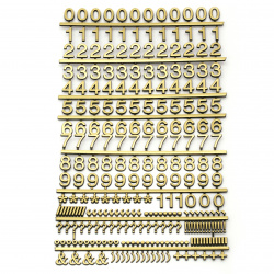 Adhesive stickers Numbers and signs 10x15 mm gold color - 260 pieces