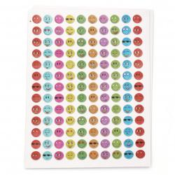 Самозалепващи стикери 7 мм усмивки микс 10 листа х 130 броя