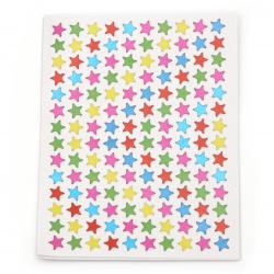 Самозалепващи стикери 7 мм звезди микс 10 листа х 140 броя