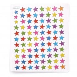 Αυτοκόλλητα αστέρια 9 mm mix10 φύλλα x 88 κομμάτια