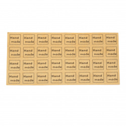 Самозалепващи стикери квадратни 25.5x25.5 мм с надпис Hand made -32 броя