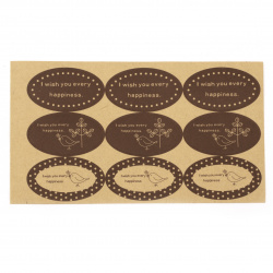 Autocolante autoadezive ovale 47x27 mm cu inscripții Asortate -9 buc