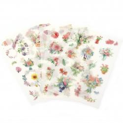 Самозалепващи хартиени стикери за декорация АСОРТЕ -6 листа