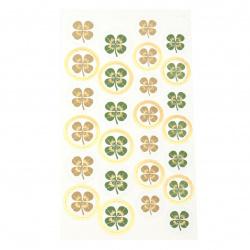 Autocolante de hartie autoadezive pentru decorare trifoi în relief -26 buc