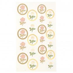 Самозалепващи хартиени стикери за декорация релефни рози -22 броя
