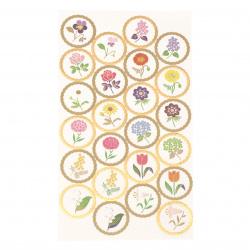 Χάρτινα αυτοκόλλητα για διακόσμηση ανάγλυφα λουλούδια χρυσό άκρο -24 κομμάτια