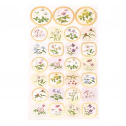 Самозалепващи хартиени стикери за декорация релефни цветя -27 броя