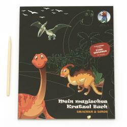 URSUS Magic Scratch Book Δράκοι και δεινόσαυροι 12 φύλλα 21x26 cm με 12 μανταλα και ξυλάκι για ξύσιμο