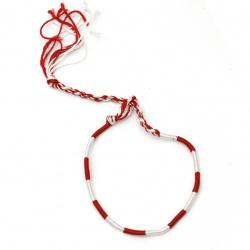 Гривна мартеница шнур коприна обла бяло и червено 28 см -12 броя