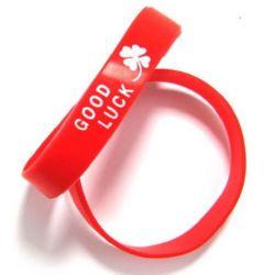 Гривна гумена червена с надпис -5 броя минимална зявка