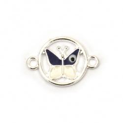 Свързващ елемент метал пеперуда с око бяла и синя 22x15x2 мм дупка 2 мм цвят сребро -5 броя