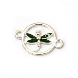 Свързващ елемент метал водно конче с око зелено 22x15x2 мм дупка 2 мм цвят сребро -5 броя