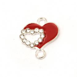 Свързващ елемент метал с кристали сърце червено 17x16x2 мм дупка 2 мм цвят сребро -2 броя