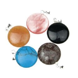 Semi-precious stone charm 18 x 5 mm