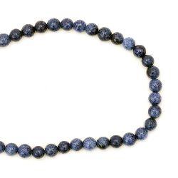 Гердан естествен камък АХАТ синтетичен син топче 6 мм -22 см