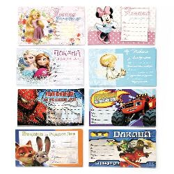 Birthday invitations cards 75x115 mm mixed -10 pieces