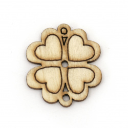 Wooden clover connector for decoration 30x27x2.5 mm hole 2 mm -10 pieces