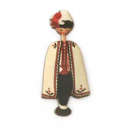 Момче с народна носия от шперплат 70x30x2 мм -5 броя