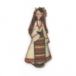 Жена с народна носия от шперплат 50x20x2 мм -10 броя