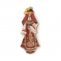 Висулка жена с народна носия от шперплат 45x20x2 мм -10 броя
