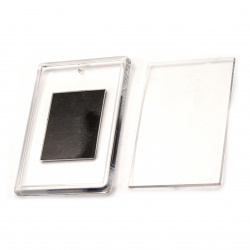Base for magnet opening 78x52 mm inner 70x45 mm hole 2.5 mm DIY Hobby Craft