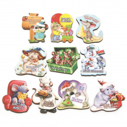 Souvenir magnet 70 ~ 80x50 mm MDF Assorted Mouse