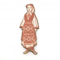 Жена с народна носия от шперплат 70x25x2 мм -5 броя
