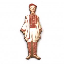 Мъж с народна носия от шперплат 70x25x2 мм -5 броя