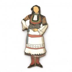 Жена с народна носия от шперплат 70x29x2 мм -5 броя