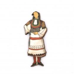 Жена с народна носия от шперплат 45x16x2 мм дупка 2 мм -10 броя