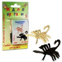 Modular Origami Set, Scorpion