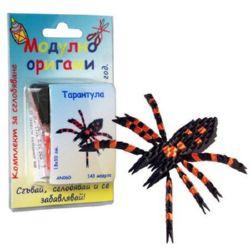 Modular Origami Set, Tarantula