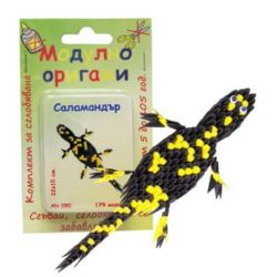 Modular Origami Set, Salamander