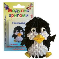 Modular Origami Set, Penguin