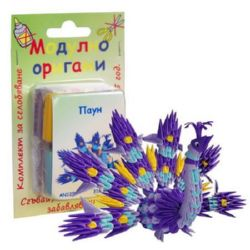 Modular Origami Set, Peacock