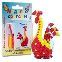 Modular Origami Set, Cock